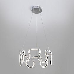 Светодиодный подвесной светильник 90171/2 хром
