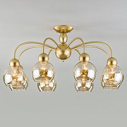 Потолочная люстра со стеклянными плафонами 30148/8 перламутровое золото