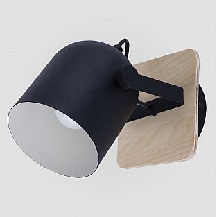 Настенный светильник с поворотным плафоном 2629 Spectro Black