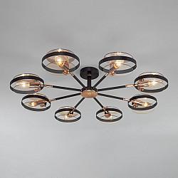 Потолочный светильник в стиле лофт 70121/8 черный