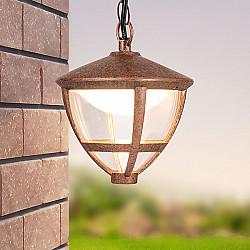 Gala H брауни уличный подвесной светильник GL LED 3001H