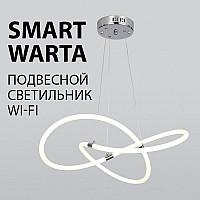Новинка! Подвесной светодиодный светильник Smart Warta с управлением по Wi-Fi от Eurosvet