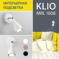 Новинка! Настенный акцентный светильник KLIO от Elektrostandard